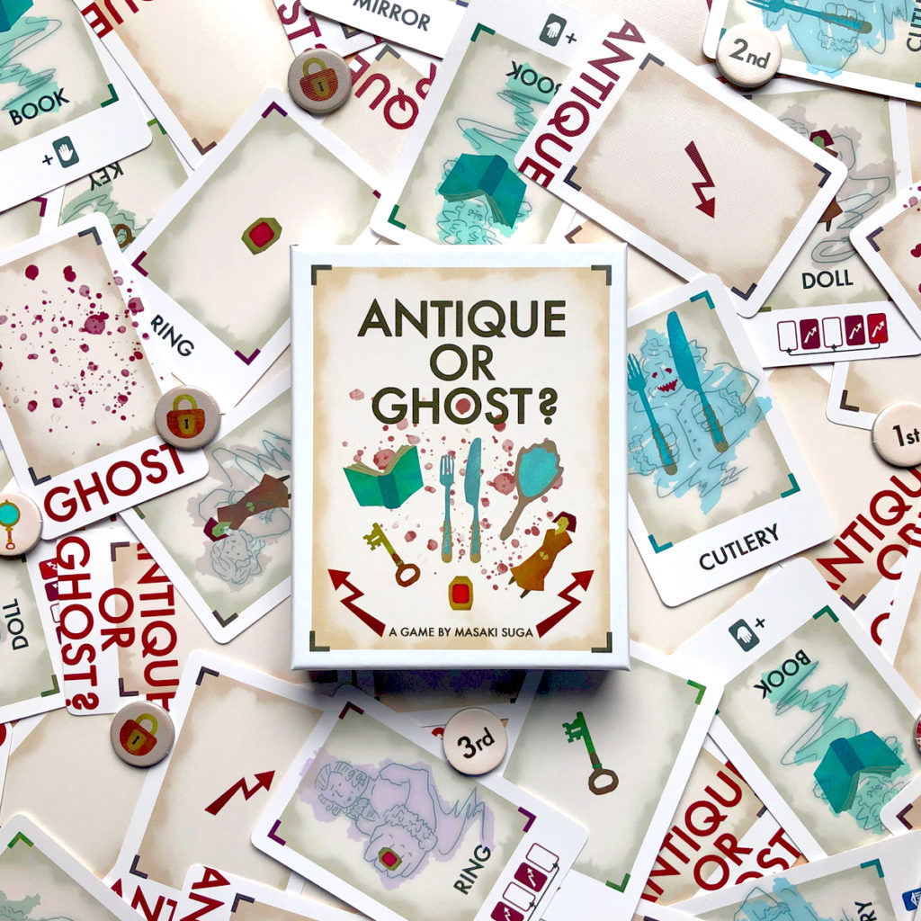 ANTIQUE OR GHOST?